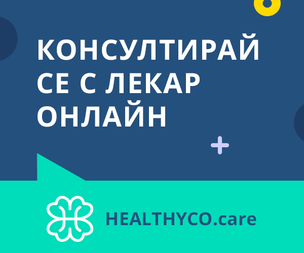 HEALTHYCO.CARE